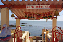 Gangeshwar Temple, Diu, India