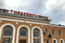 Автобусная станция   Tiraspol'