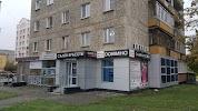 Домино, проспект Космонавтов на фото Екатеринбурга
