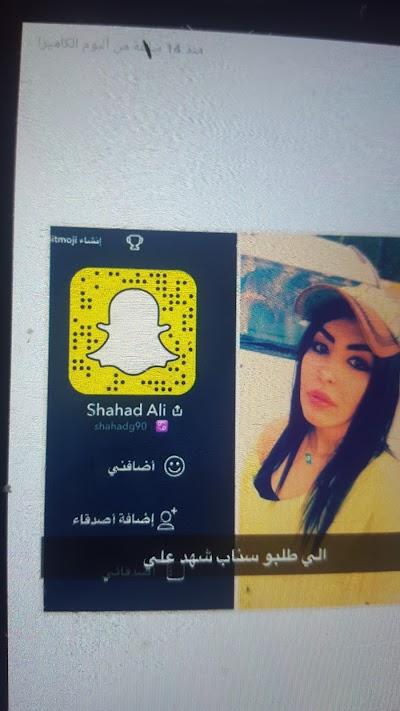2828f4a60 كاردينيا للألبسة النسائية, Baghdad, Iraq