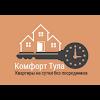 Комфорт Тула, улица Металлургов, дом 35 на фото Тулы