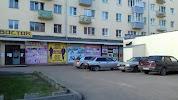 Люстры, Лежневская улица на фото Иванова