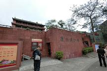 Guangzhou Museum of Art, Guangzhou, China