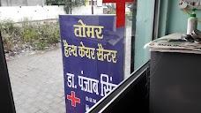 TOMAR HEALTH CARE CENTER