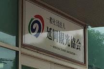 Nobeoka Tourism Association, Nobeoka, Japan