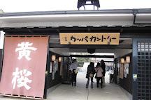 Kizakura Kappa Country, Fushimi, Japan