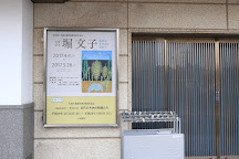 Meito Art Museum, Nagakute, Japan