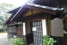 Jane's Mansion Western-style School, Kumamoto, Japan