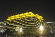 Beijing Times Square, Beijing, China