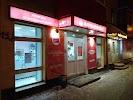 Фармакопейка, улица Карла Маркса на фото Томска
