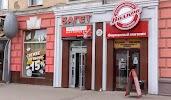 Багетная экспрессмастерская, улица Кирова на фото Кемерова