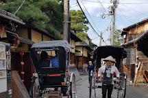 Hashiya Kaede, Kyoto, Japan
