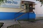 Демос Маркет, улица Максима Горького, дом 28 на фото Тюмени