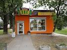 """Магазин разливного пива """"Пивная лавка"""", улица Якуба Коласа, дом 16 на фото Киева"""