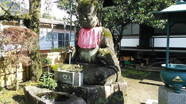 Shoganji