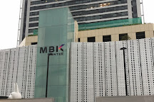 MBK Center (Ma Boon Khrong Center), Bangkok, Thailand