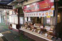 Onna Station Nakayukui Market, Onna-son, Japan