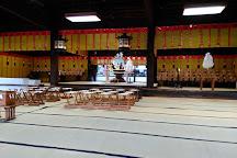 Munetada Shrine, Okayama, Japan