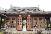 Lan Su Chinese Garden, Portland, United States