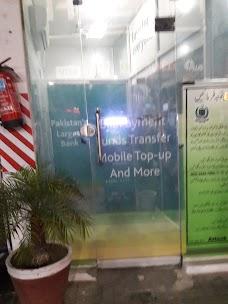 HBL ATM islamabad
