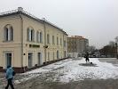 Сбербанк, улица Ленина на фото Улана-Удэ