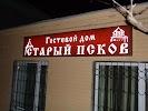 Старый Псков