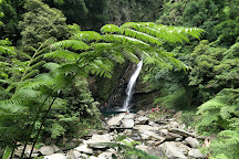 Aohua Waterfall, Yilan, Taiwan