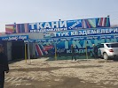 Kyrgyz Host, улица Тыныстанова на фото Бишкека