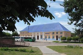 Железнодорожная станция  Gorodeia