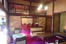 Edo-Tokyo Open Air Architectural Museum, Koganei, Japan
