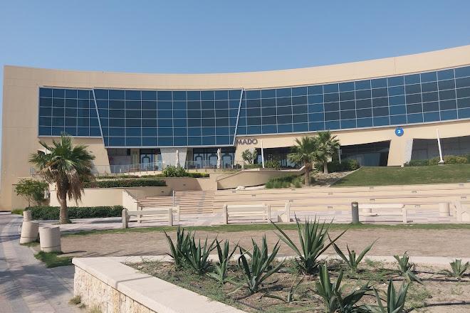 Visit Seef Mall - Muharraq on your trip to Al Muharraq or