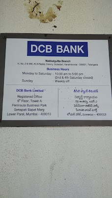 DCC BANK warangal