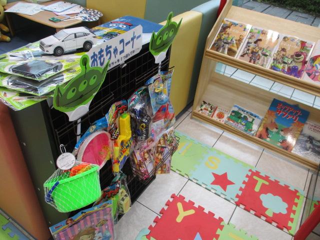 横浜トヨペット 橋本店(トヨタ車新車販売店)
