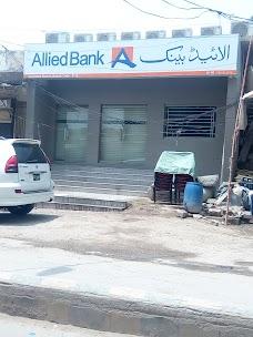 ABL BANK LTD. jacobabad