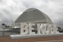 BE Kobe, Kobe, Japan