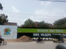 Punjab Wildlife Department