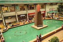 Aberdeen Centre, Hong Kong, China