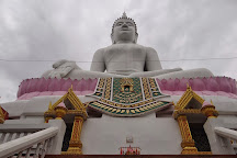 Wat Phra Bat Pan Kham, Ubolratana, Thailand
