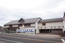 Oarai Art Museum, Oarai-machi, Japan