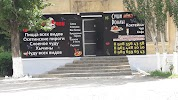 """Магазин """"МОРЕПРОДУКТЫ"""", улица Орджоникидзе, дом 20 на фото Каспийска"""