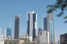 Dar Al Athar Al Islamiya, Kuwait City, Kuwait