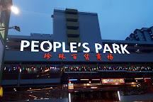 People's Park Complex, Singapore, Singapore