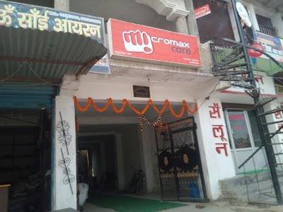 Tirupati Traders