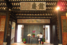 Mandarin's House, Macau, China