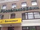 Смоленский филиал ОАО Россельхозбанк, улица Тенишевой, дом 19 на фото Смоленска