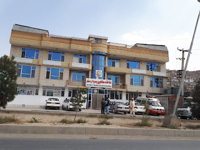 Muslim Curative Hospital شفاخانه معالجوی مسلم