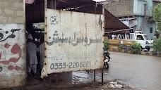 Khan Service Station karachi