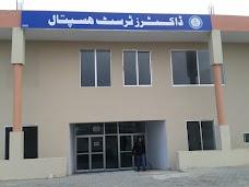 Rai Medical College Sargodha Sargodha-Bhalwal Road، Pakistan