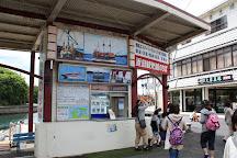 Shima Marine Land, Shima, Japan