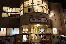 Yakushiyu, Oda, Japan